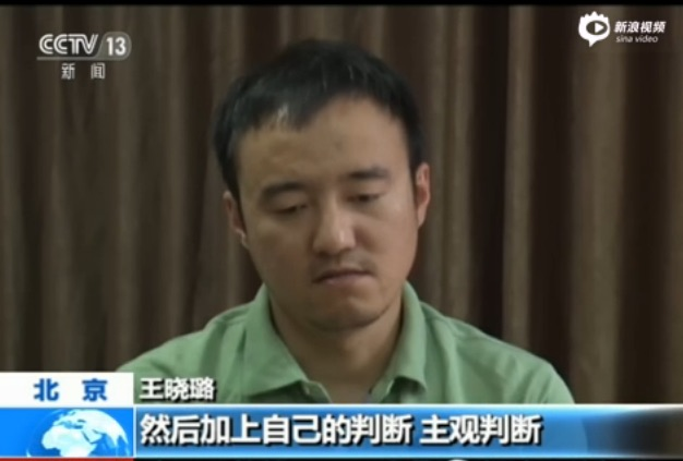 Wang Xiaolu, a journalist with Caijing Magazine, delivers what looks like a forced apology after being held by Chinese authorities for a week.