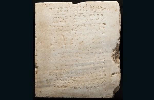161111122142-ten-commandments-tablet-2-exlarge-169