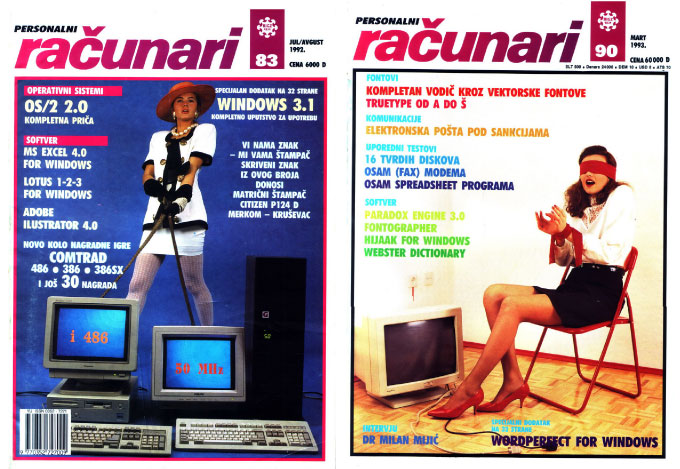 yugoslavian computer magazine cover