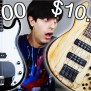 Comparing A 100 Bass To A 10 000 Bass Boing Boing