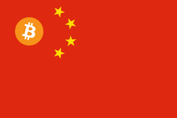 Flag_of_China.png?fit=600%2C401&ssl=1