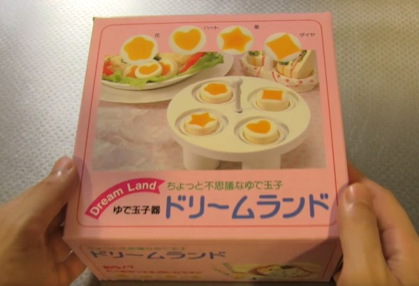 Watch A Japanese Egg Poacher That Cooks Yolks Into Stars And Other - Egg-kitchen-gadgets