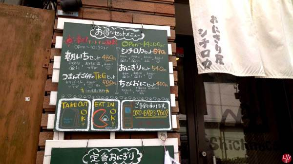 How to get food in Japan without knowing how to speak Japanese