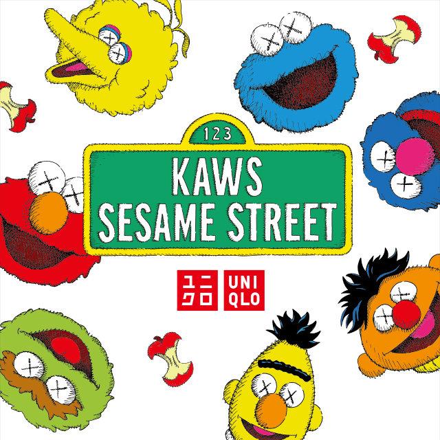 Kaws Sesame Street Wallpaper Samyysandra Com
