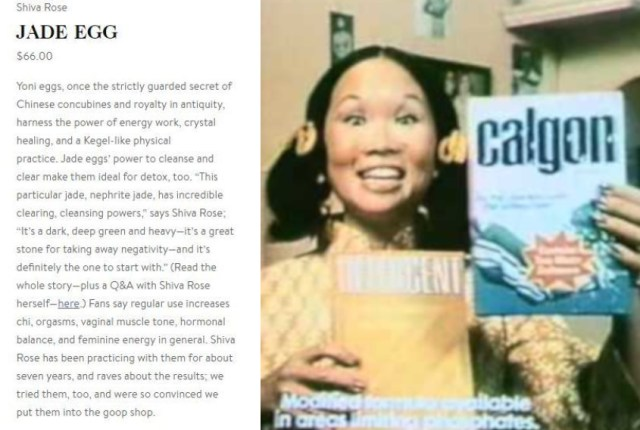 """Gwyneth Paltrow plagiarized the fictitious """"ancient Chinese"""" practice of vaginally inserted jade eggs UPDATED"""