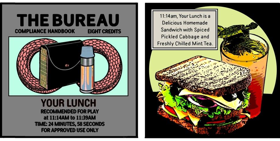 Your Lunch by Ethan Persoff