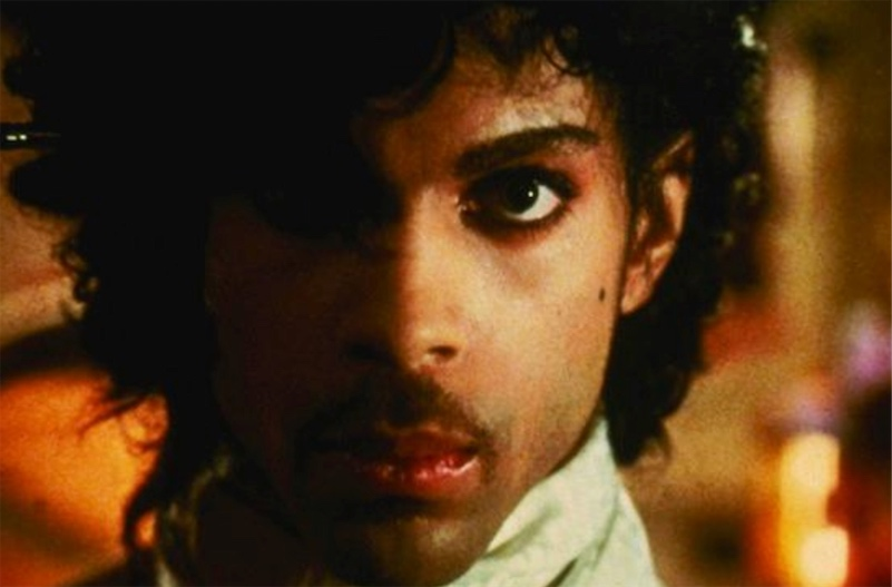 Prince's memoir to be published in the fall