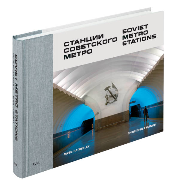 "Photo of book ""Soviet Metro Stations"" by Christopher Herwig"