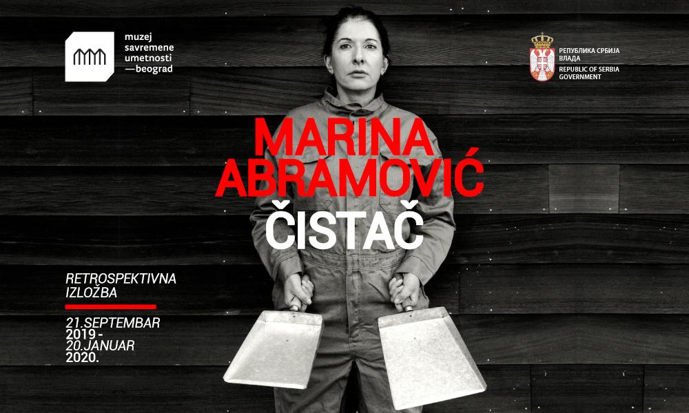 Marina Abramovic in Belgrade