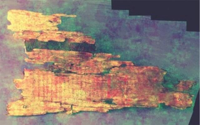 biblical archealogy - cover