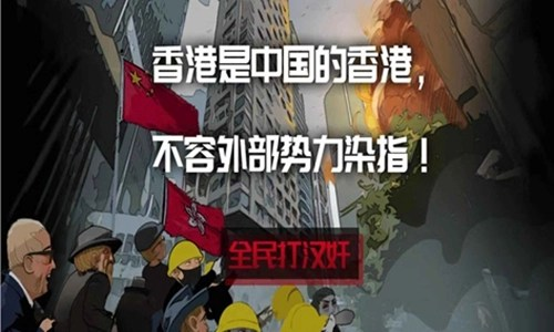 """Popular Chinese video game invites players to """"hunt down traitors"""" in Hong Kong"""