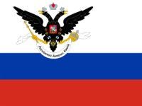 Russian American Company (Wikimedia Commons)