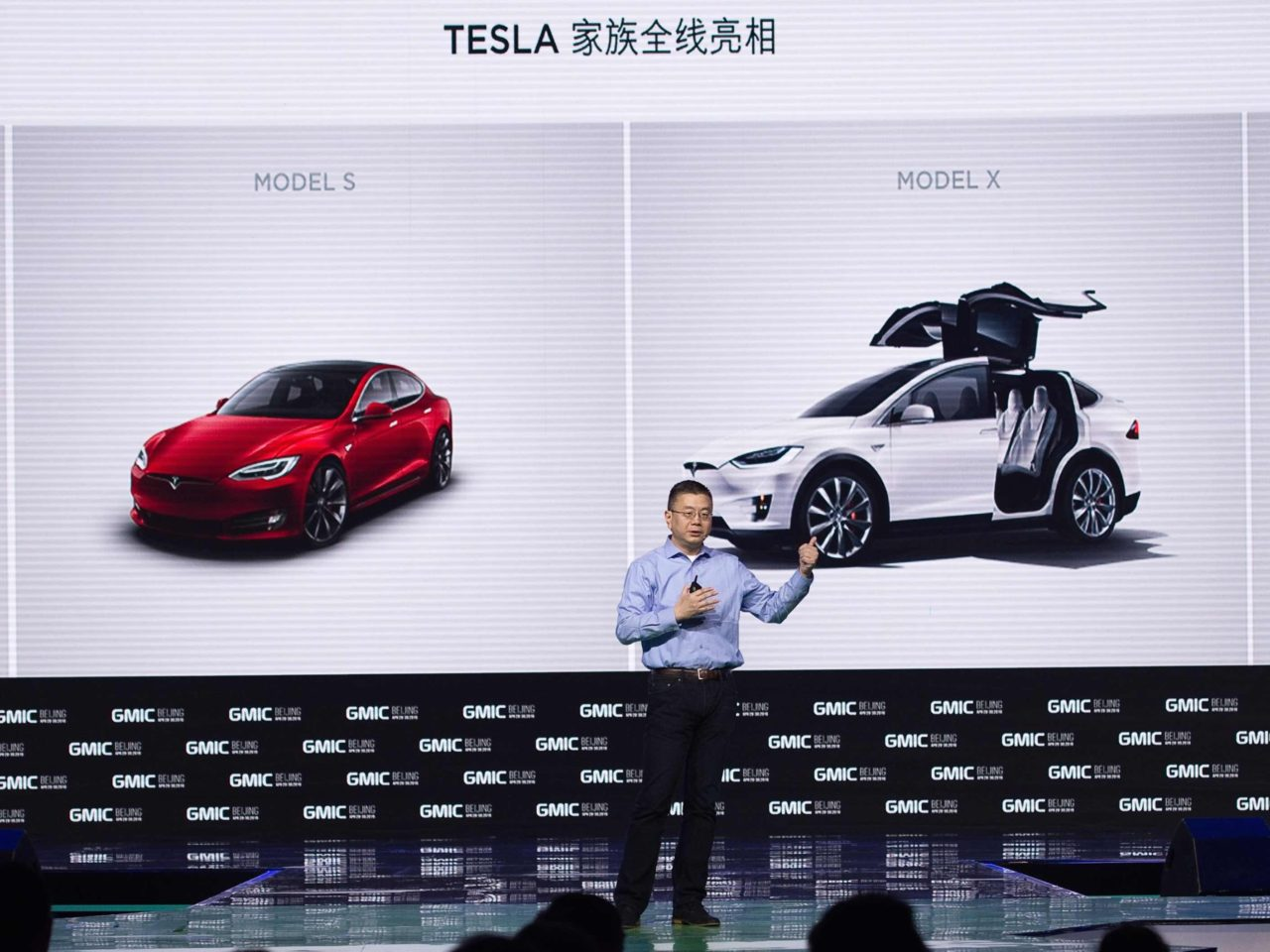 Teslas China Factory Represents Partnership with Worlds