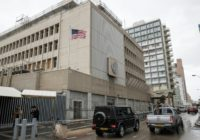 A picture shows the exterior of the US embassy in Tel Aviv, which the US has said it will relocate to Jerusalem in May 2018 in a controversial move