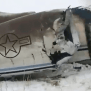 Air Force Chief Confirms U S Surveillance Aircraft