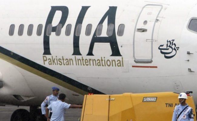 Pakistan Plane With 98 On Board Crashes Near Karachi
