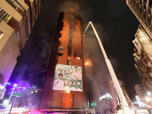 Watch Taiwan: 46 Killed After 'Dilapidated' Residential Tower Catches Fireplace – Latest News