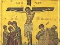 ikona-gospod-na-krstu