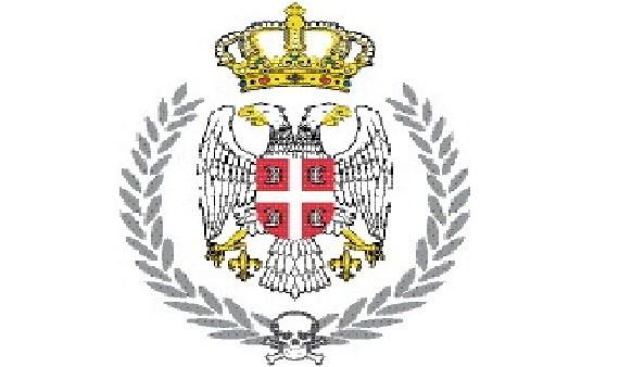 cetnicki-grb