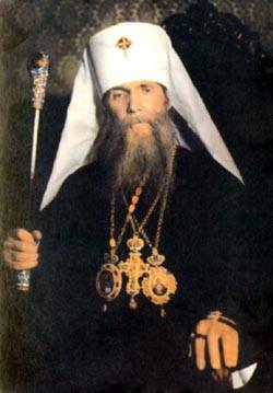 Резултат слика за Митрополит Филарет Вознесењски