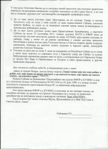 Krst na barikadama - Dokument 3