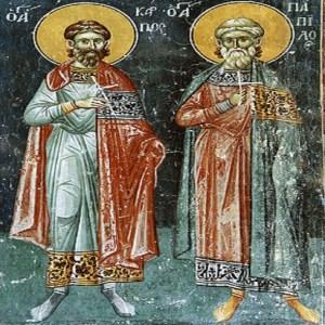 Sveti mučenici Karp i Papila
