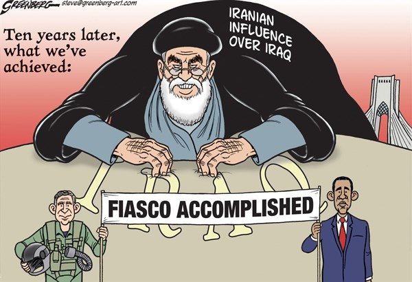 Image result for bush and the iran war fiasco