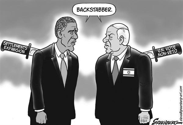 Steve Greenberg - Freelance, Los Angeles - Backstabber bw - English - Obama,Bibi,Netanyahu,Israel,settlements,Palestine,UN,United Nations,condemnation,veto