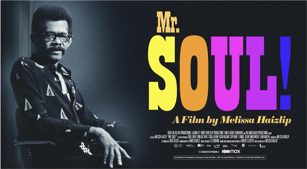 MR_SOUL HBO MAX POSTER small.png