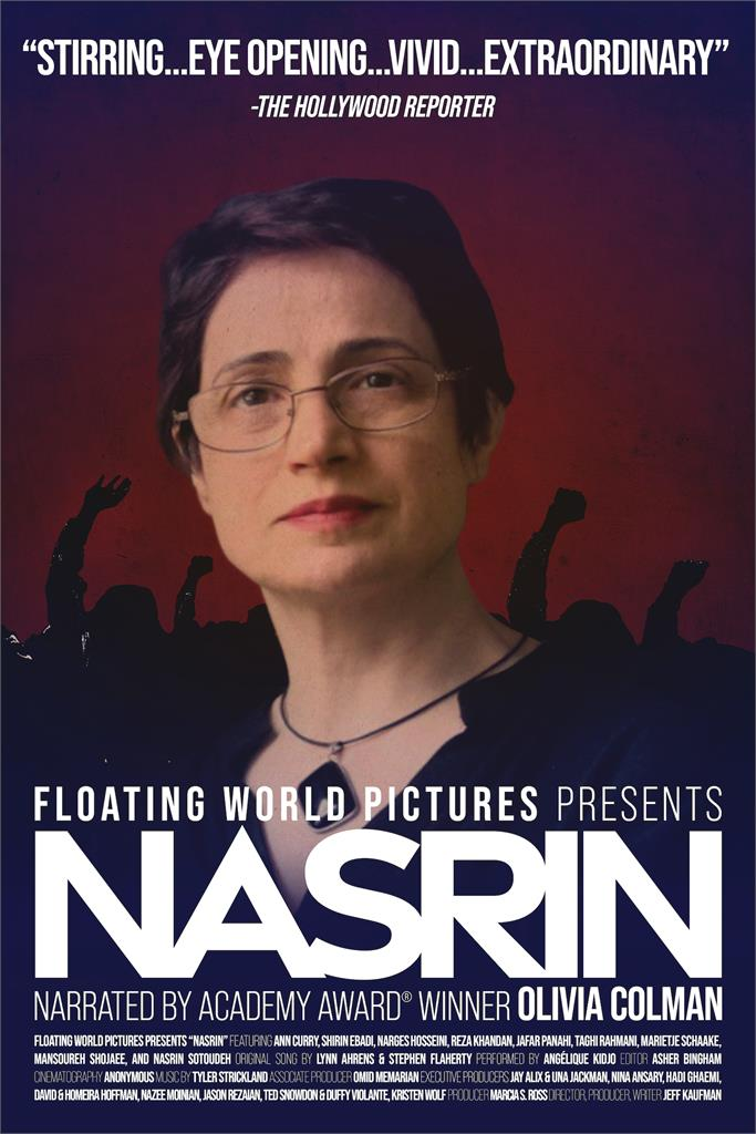 Nasrin POSTER_NOW_11_30.JPG