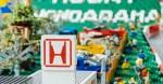 sur YT:  Honda et The Brickman s'unissent pour créer Mt Panorama de LEGO  infos
