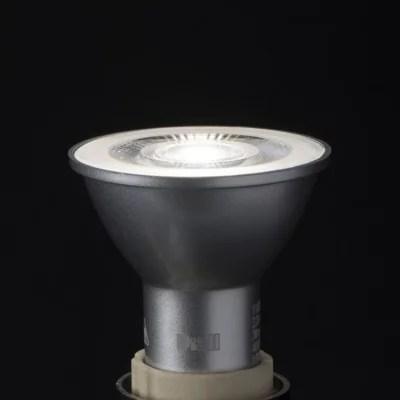 Ampoule Led Reflecteur Gu10 Spot 4 7w 50w Blanc Froid Castorama