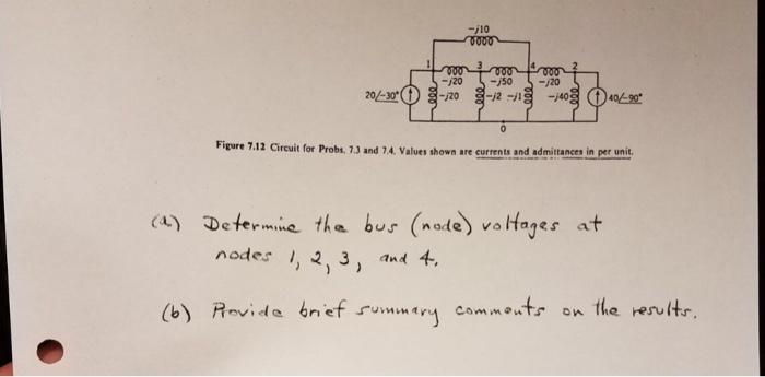 Cool Circuit Node Circuit