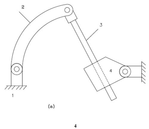 For Each Mechanisms Shown 1. Sketch Skeleton Drawing