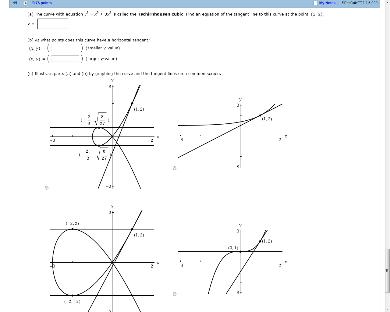 The Curve With Equation Y2 = X3 + 3x2 Is Called