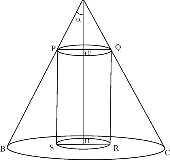 Solved: A right circular cylinder is inscribed in a cone