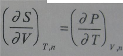 Solved: Derive The Equation Beginning From First Principle