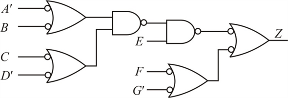 Solved: (a) Convert the following circuit to all NAND