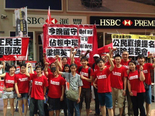 Socialist Action (CWI) team prepare for the July 1 mass demonstration.