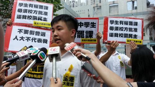 社會主義行動 – 中學生發起遊行 支持罷課反假普選
