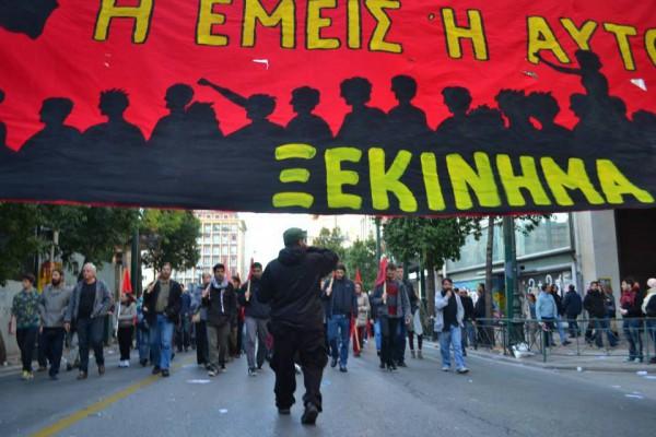 新開始運動是工國委(CWI)希臘支部