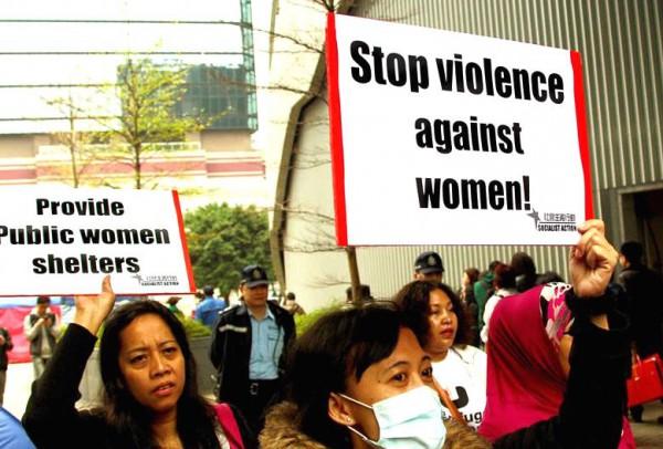 2015年三八婦女節,社會主義行動舉行抗議