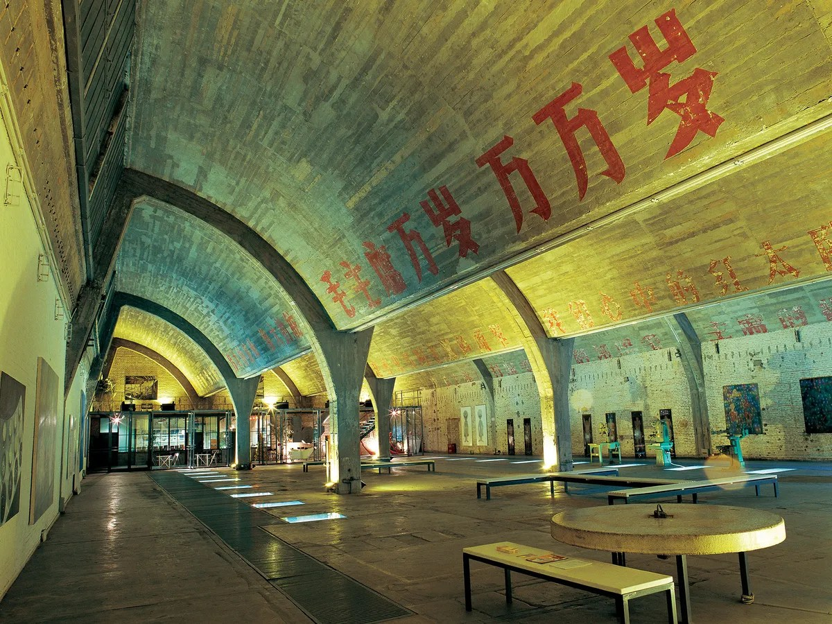 Art District Beijing China - Cond