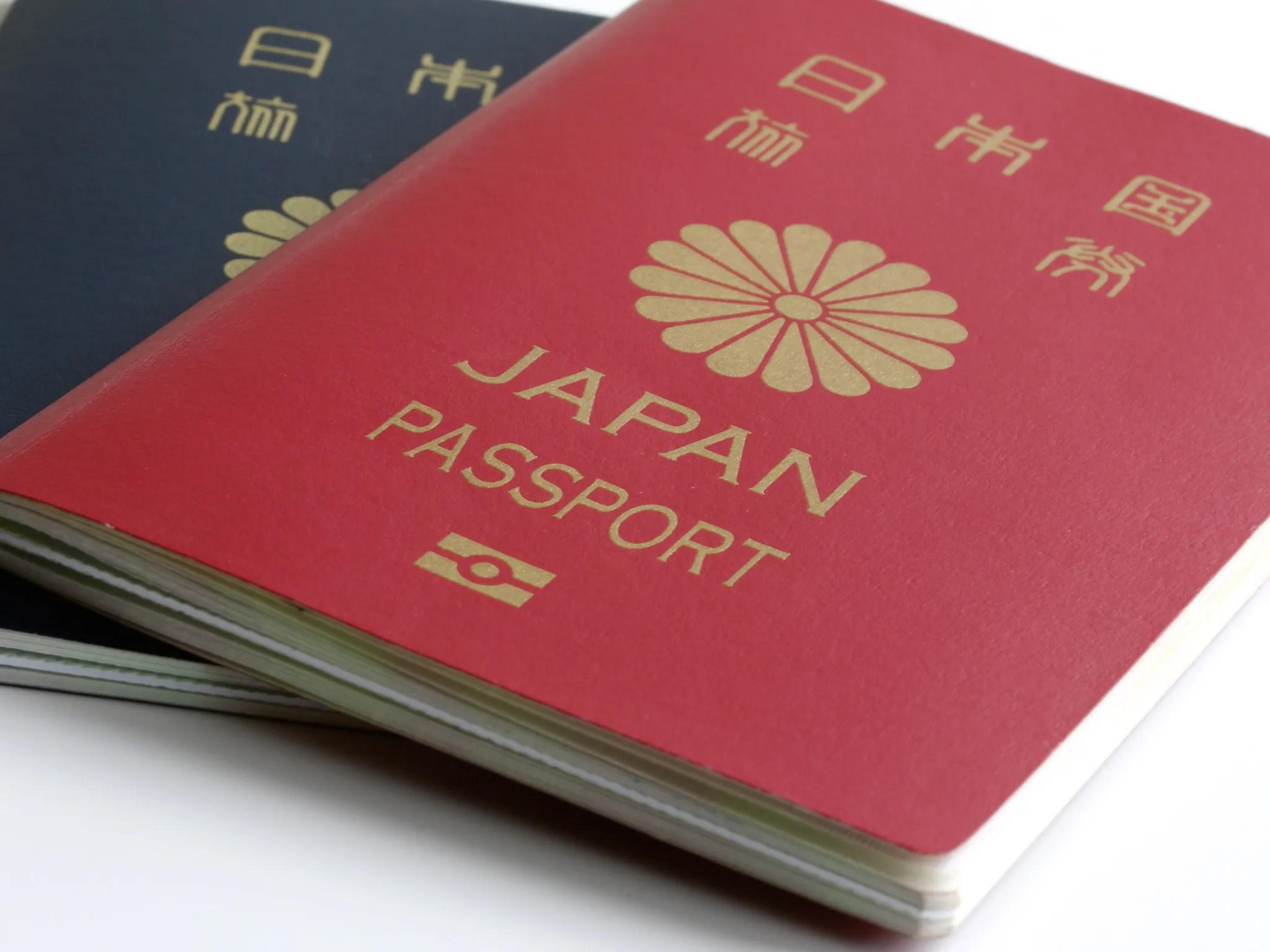 نتيجة بحث الصور عن JAPAN PASSPORT