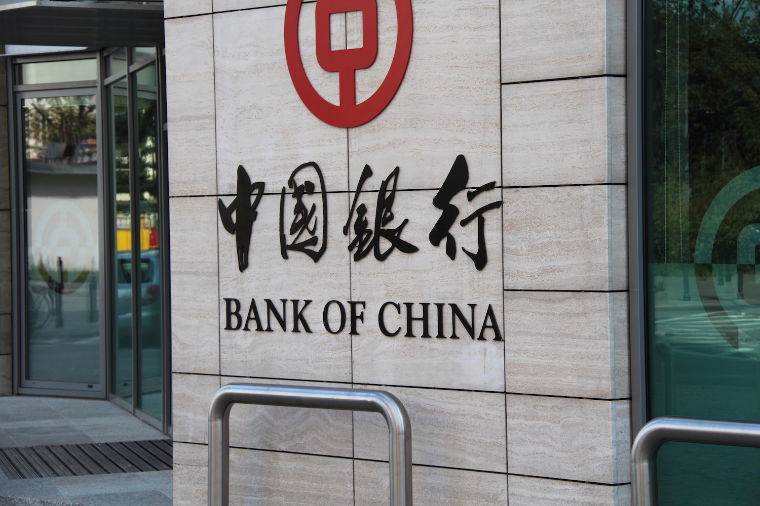 Security Bank Application