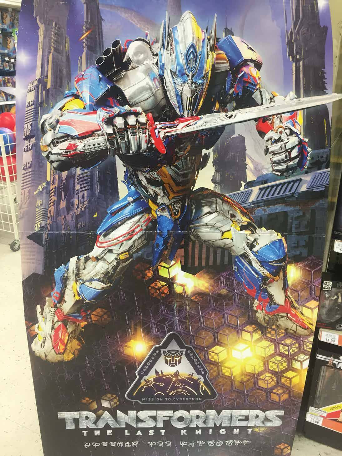 Grimlock Fall Of Cybertron Wallpaper Transformers 5 Does Optimus Prime Merge With Bumblebee S