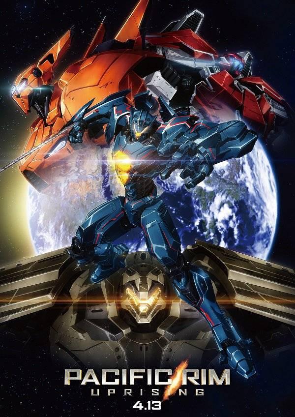 Pacific Rim Jaeger Girl Wallpaper Gundam Meets Pacific Rim In New Theatrical Poster