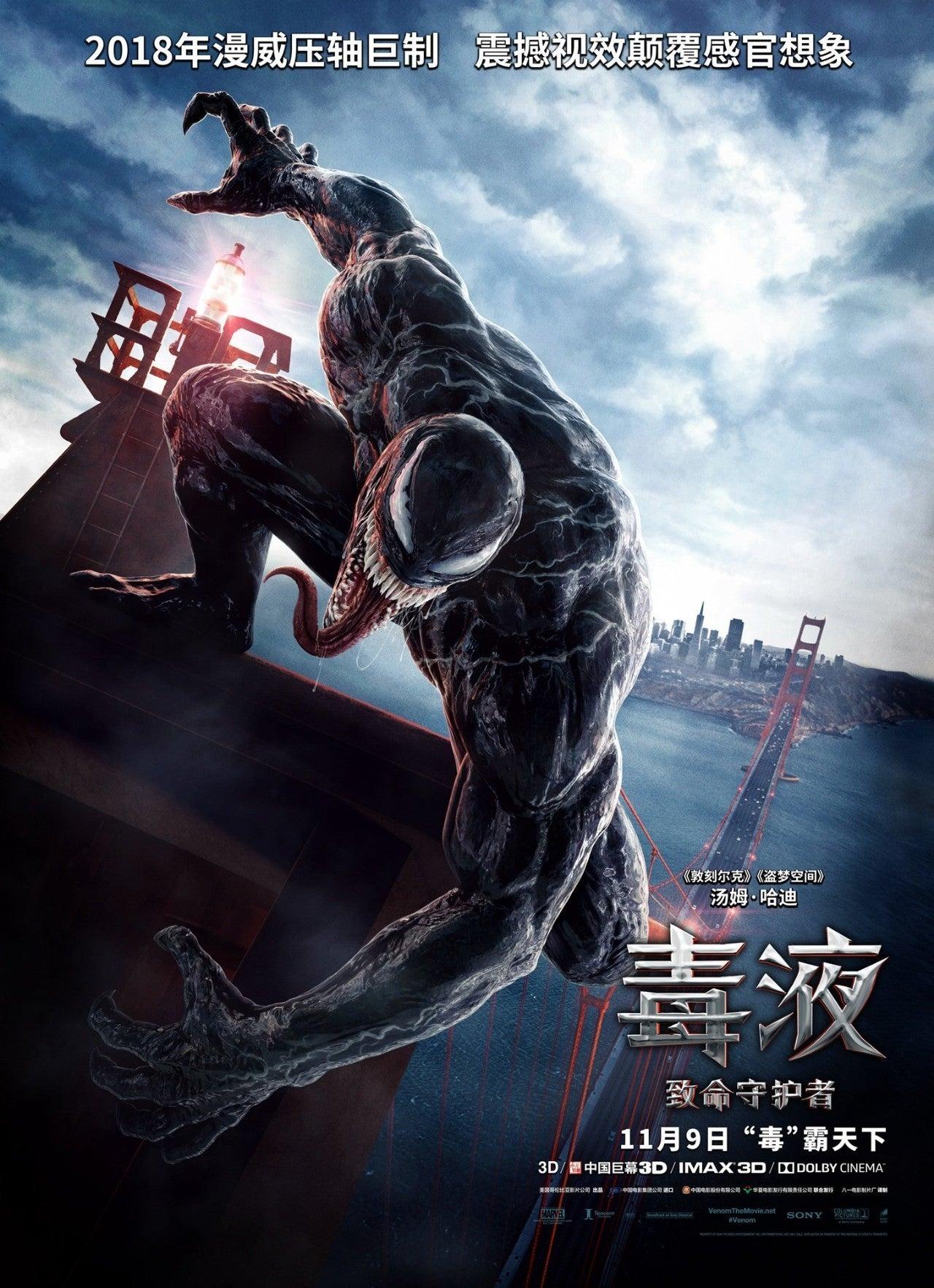 New 'venom' International Trailer Reveals Shevenom