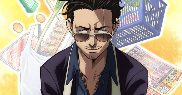 The Way of the Househusband Anime Coming to Netflix Next Year