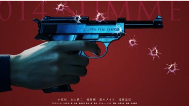 Locandina che annuncia il film live action di Lupin III